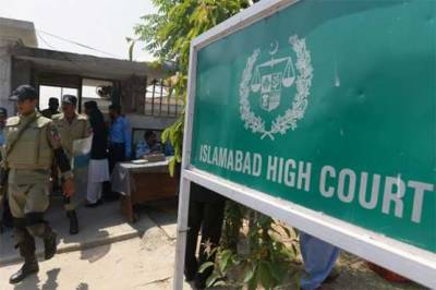 Islamabad High Court grills top anchorperson for calling Nawaz Sharif bail as a DEAL