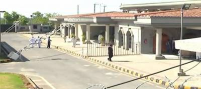 Nawaz Sharif suspension of sentence, new development reported from the Islamabad High Court