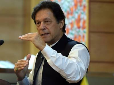 PM Imran Khan makes an urge to the Pakistani citizens