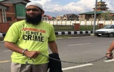 Yet another embarassment for India, International Press Club in US announced award for arrested Kashmiri journalist