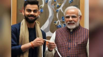 Indian NIA new drama: Pakistan wants to assassinate PM Narendra Modi