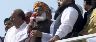 JUI - F Chief Fazalur Rahman makes important announcement over Azadi March