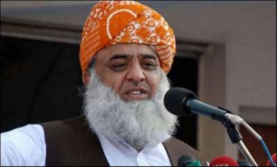 JUI - F Chief Fazalur Rehman announces war declaration