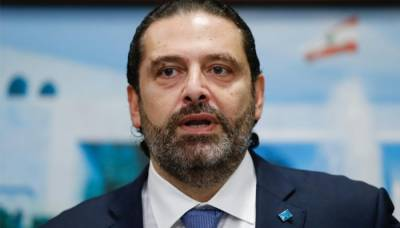 Lebanon's under fire PM Saad Al Hariri to resign among unprecedented protests