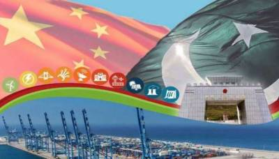 Pakistan and China all set to take important decisions over the CPEC mega projects