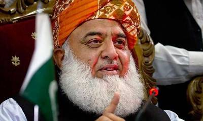 Peshawar High Court gives important verdict over JUI - F Chief Azadi March