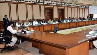 PTI government approved agreement with Russia, New scholarships, Dasu Dam and New airlines licences
