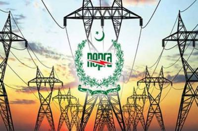 PTI government mulls drastic increase in the electricity prices across Pakistan