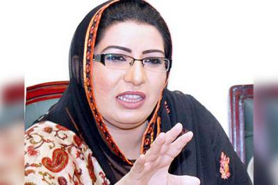 Federal Minister Firdous Ashiq Awan lands in hot waters