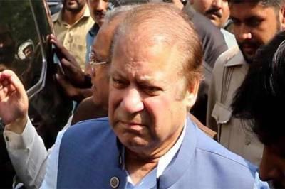 Former PM Nawaz Sharif latest medical reports revealed