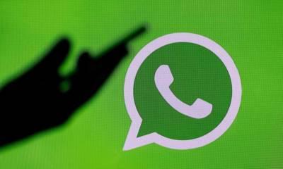Israeli agencies using WhatsApp for cyber espionage