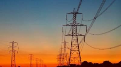 NEPRA announces decision over massive electricity price hike