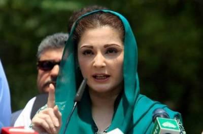 New developments reported in LHC over Maryam Nawaz bail plea