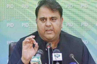 Pakistani Minister Fawad Chaudhry blames Indian PM Modi for pollution in Lahore