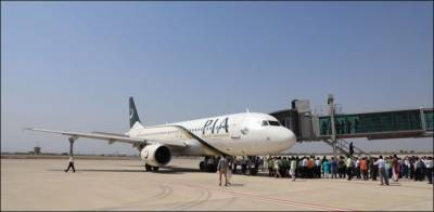 PIA Check-In system across the country collapses after Internet outages in Pakistan