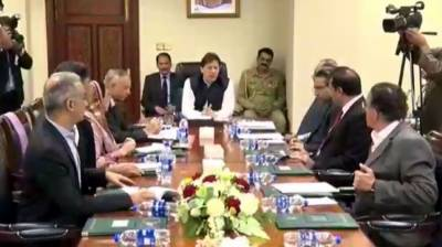 PM Imran Khan holds important meeting in Islamabad