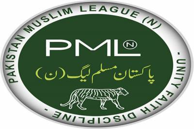 PML N leader killed by unknown assailants, confirms police