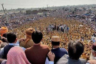 PTI government gives the last blow to JUI - F Chief Fazalur Rahman