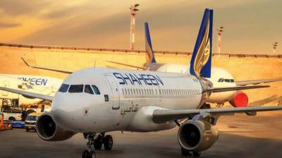 Shaheen Air International Airlines faces a worst setback