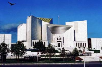 Supreme Court issues detailed verdict over the definition of terrorism