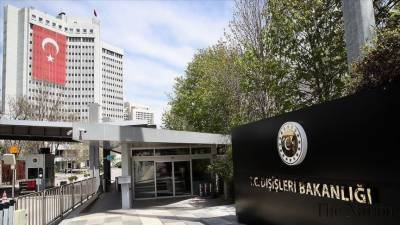 Turkey rejects resolution passed by the US House of Representatives