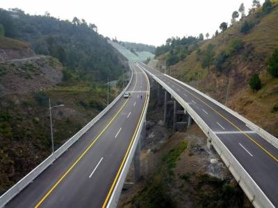 CPEC: Two new mega Motorway Projects worth billions of dollars announced by PTI government