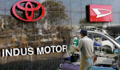 Despite economic challenges, Indus Motor Company vows to become leading customer company in Pakistan