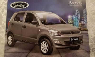 International automotive company to launch new brand car in Pakistan