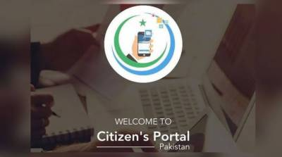 Pakistan Citizen Portal initiative by PM Imran Khan becomes most popular and successful for public grievances