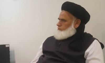 Peshawar High Court announces verdict on bail plea of arrested JUI - F leader Mufti Kifayatullah