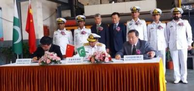 China strengthens Pakistan Navy with state of the art Naval warships