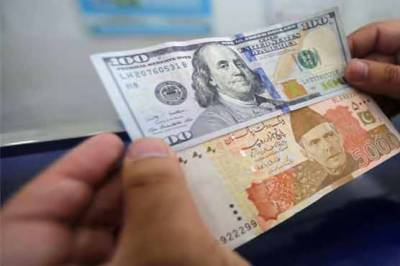 In a positive development, Pakistani Rupee gains against US dollar in open and interbank markets