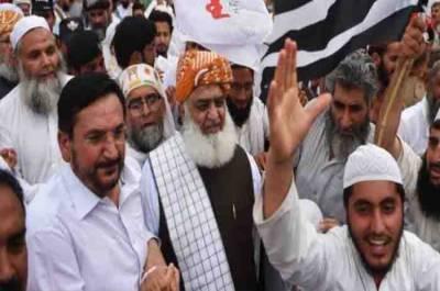 JUI F Chief Fazalur Rahman Azadi March faces the worst accident