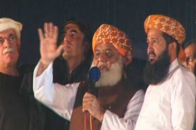JUI - F Chief Fazalur Rahman gives two days deadline to PM Imran Khan