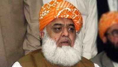 JUI - F Chief Fazalur Rehman faces the worst blow