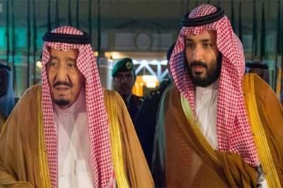 Saudi Arabia King Salman and Prince MBS send special cable to Pakistan