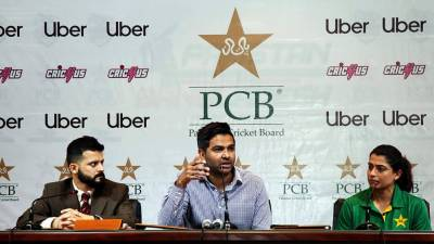 Cric4Us: PCB launches unique initiative for promotion of cricket in Pakistan