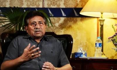 Former President Pervaiz Musharraf lands in big trouble