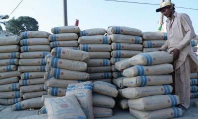 In a positive sign, Pakistan cement exports register significant growth
