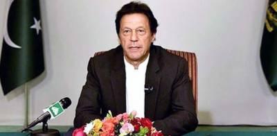 JUI - F Chief Fazalur Rehman Azadi March: PM Imran Khan takes important step