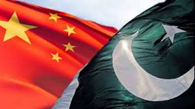 Pakistan and China launch new technological initiative under CPEC