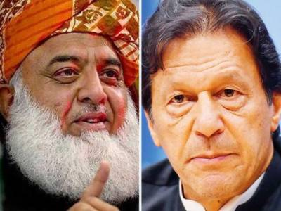 Pakistan PM Imran Khan gives a strong blow to the JUI F Chief Fazalur Rahman