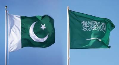 Pakistani nationals get a big news from Saudi Arabia