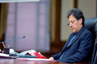 PM Imran Khan gives special task to government negotiations team with JUI - F Chief Fazalur Rahman