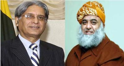 PPP stalwart Aitzaz Ahsan gives an embarassing blow to the JUI - F Chief Fazalur Rahman