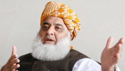 PTI government gives a blow to the JUI - F Chief Fazalur Rahman