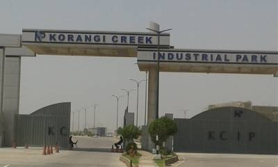 Sindh government decides to establish two new industrial zones in the province