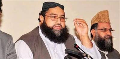 Yet another setback for JUI - F Chief Fazalur Rahman over his so called Azadi March
