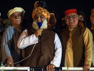 Moulana Fazal ur Rehman surprise response over presence of Taliban flags in Islamabad protests