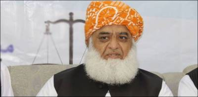 Azadi March future: JUI - F Chief Fazalur Rahman takes important decision